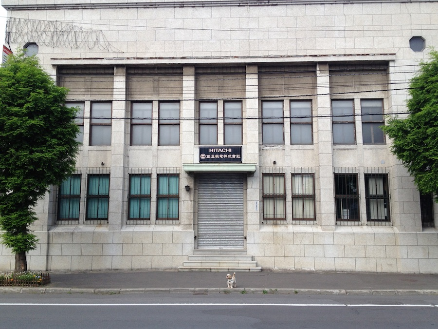former_yokohama_syokin_bank