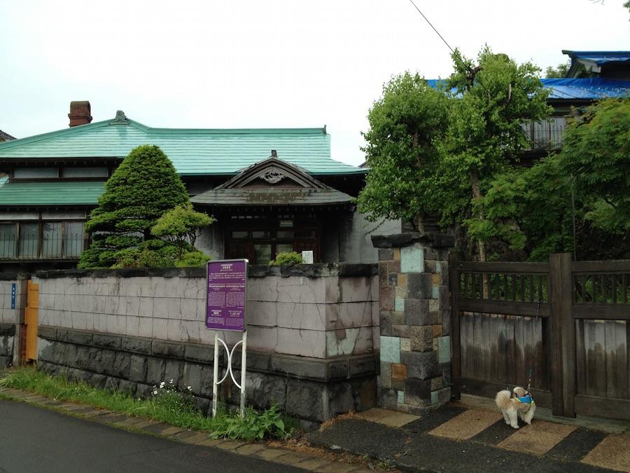 former_suhara_residence