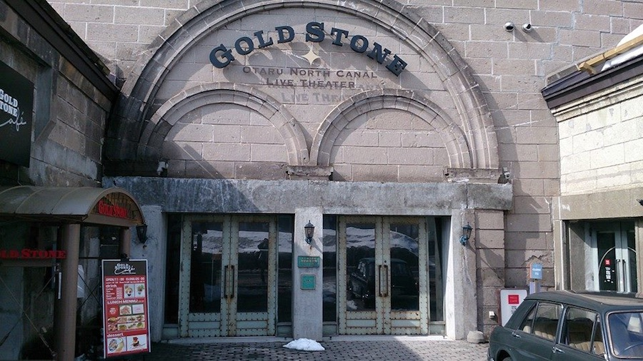 goldstoneB