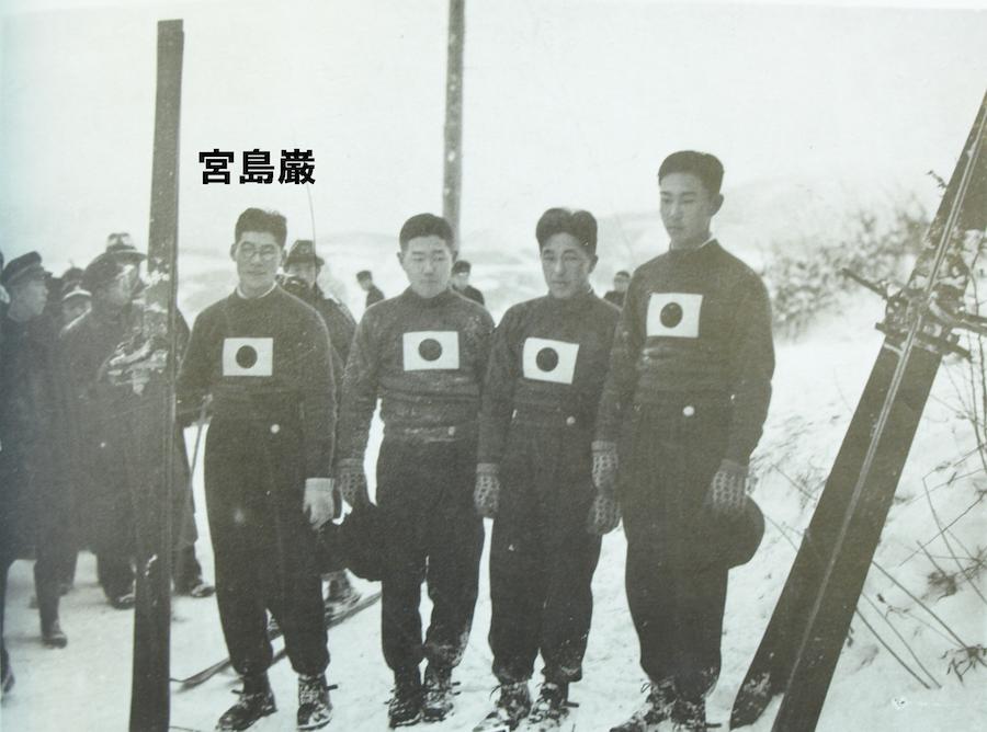 Miyajima_Iwao_jumper