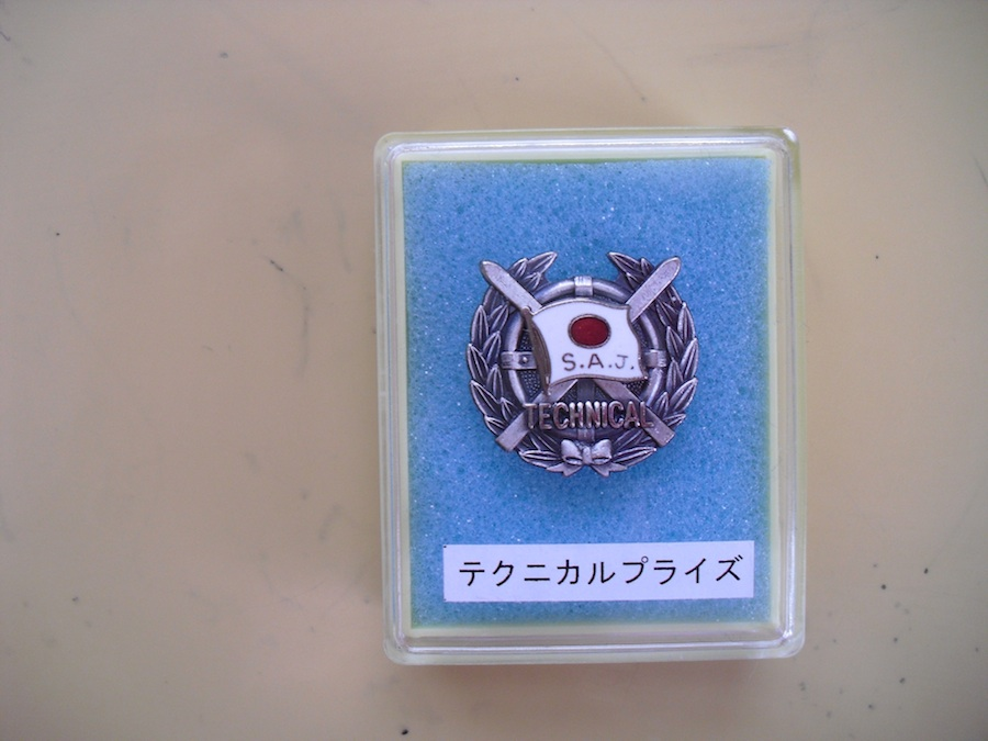 SAJ_technical_prize_badge