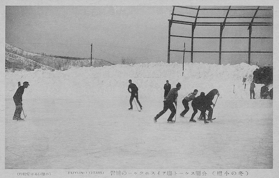 ice_hockey_in_otaru_old_days10