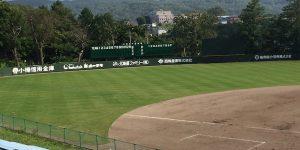 sakuragaoka_baseball_field10