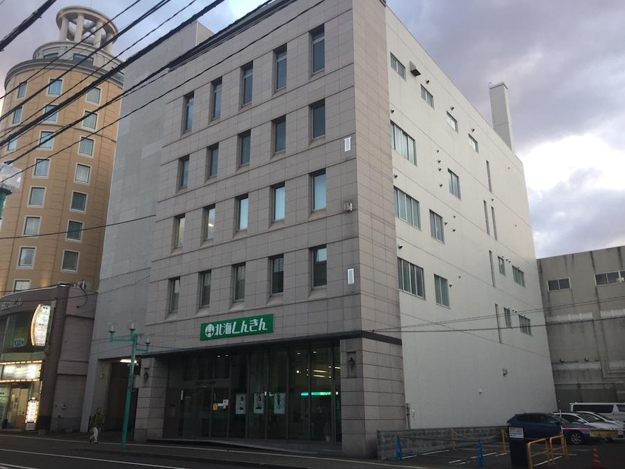 北海信金小樽支店   ここかしこ...